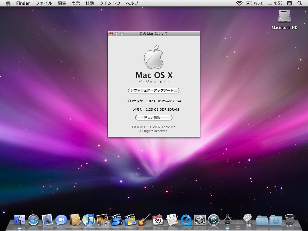 Mac OS X Leopard Install DVD