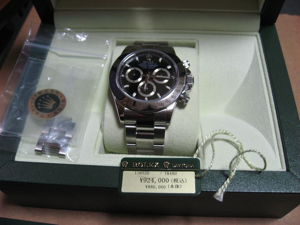 sale retailer 621b7 68e9f 価格.com - 『12/31購入・デイトナ』ロレックス 116520 デイトナ ...