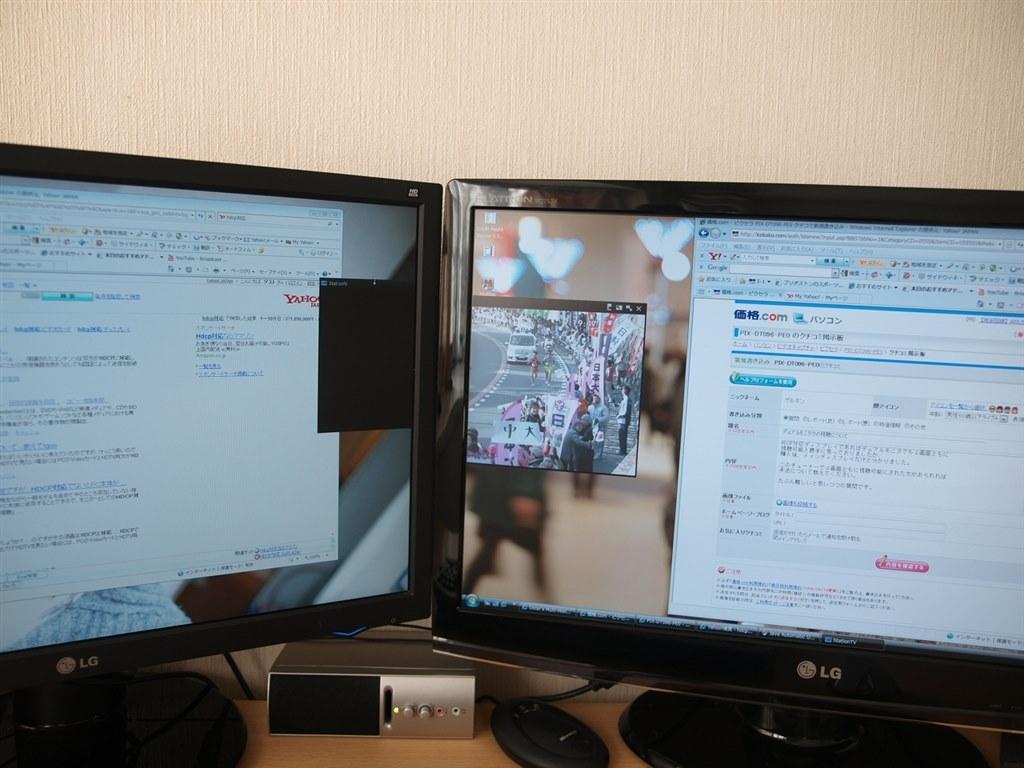 教えてください デュアルモニタで2画面ともに視聴する手法 ピクセラ Pix Dt096 Pe0 のクチコミ掲示板 価格 Com